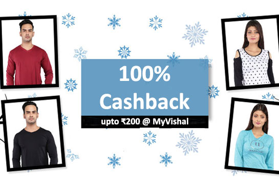 Flat Rs. 200 cashback on Mivishal via FlipPaisa